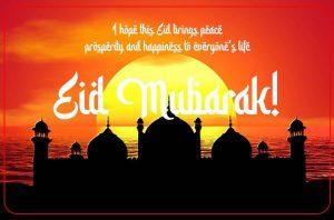 Eid Card 01